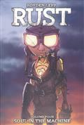 RUST TP VOL 04 (OF 4)