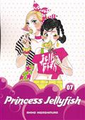 PRINCESS JELLYFISH GN VOL 07