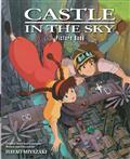 CASTLE IN THE SKY PICTURE BOOK HC GHIBLI