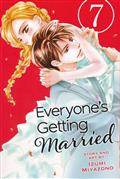 EVERYONES GETTING MARRIED GN VOL 07 (MR)