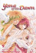 YONA OF THE DAWN GN VOL 09