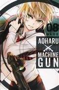 AOHARU X MACHINEGUN GN VOL 08