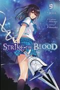 STRIKE THE BLOOD GN VOL 09
