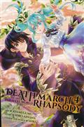 DEATH MARCH PARALLEL WORLD RHAPSODY GN VOL 04