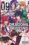 DRAGONS RIOTING GN VOL 09 (MR)