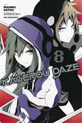 KAGEROU DAZE GN VOL 08