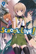 SCHOOL LIVE GN VOL 09
