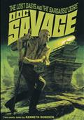 DOC SAVAGE DOUBLE NOVEL VOL 07 BAMA VAR