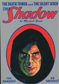 SHADOW DOUBLE NOVEL VOL 125 DEATH TOWER & SILENT SEVEN