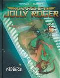 WARSHIP JOLLY ROGER HC VOL 02 REVENGE (MR)