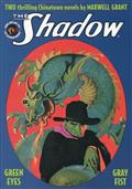 SHADOW DOUBLE NOVEL VOL 137 GREEN EYES & GRAY FIST (C: 0-1-0