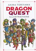 DRAGON QUEST ILLUSTRATIONS 30TH ANNIV ED HC (C: 1-0-1)