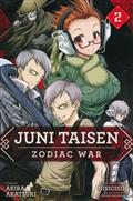 JUNI TAISEN ZODIAC WAR GN VOL 02 (C: 1-0-1)