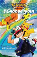 POKEMON THE MOVIE I CHOOSE YOU GN (C: 1-0-1)