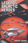 LEGEND OF GALACTIC HEROES SC NOVEL VOL 08 (C: 1-0-1)