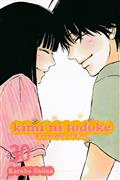 KIMI NI TODOKE GN VOL 30 FROM ME TO YOU (C: 1-0-1)
