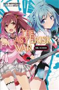 ASTERISK WAR LIGHT NOVEL SC VOL 08 (C: 0-1-2)