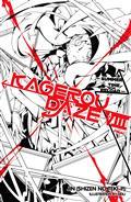 KAGEROU DAZE LIGHT NOVEL SC VOL 08 (C: 1-1-2)