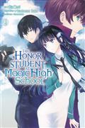 HONOR STUDENT AT MAGIC HIGH SCHOOL GN VOL 09 (C: 1-1-2)