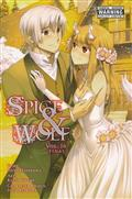 SPICE AND WOLF GN VOL 16 (MR) (C: 1-1-2)