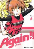 AGAIN GN VOL 06 (MR) (C: 1-1-0)