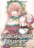 CLOCKWORK PLANET GN VOL 09 (C: 1-1-0)
