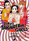 TOKYO TARAREBA GIRLS GN VOL 04 (C: 1-1-0)