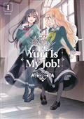 YURI IS MY JOB GN VOL 01 (C: 1-1-0)