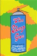 SLEEP GAS GN (NET) (MR)