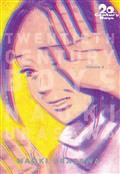 20TH CENTURY BOYS TP VOL 06 PERFECT ED URASAWA