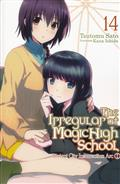 IRREGULAR AT MAGIC HIGH SCHOOL LIGHT NOVEL VOL 14