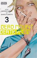 DEAD MOUNT DEATH PLAY GN VOL 03 (MR)