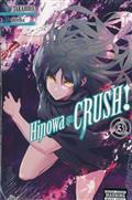 HINOWA GA CRUSH GN VOL 03
