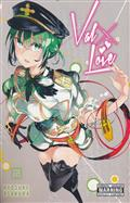 VAL X LOVE GN VOL 07 (MR)
