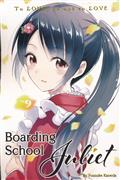 BOARDING SCHOOL JULIET GN VOL 09
