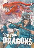 DRIFTING DRAGONS GN VOL 01