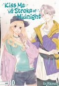 KISS ME AT STROKE OF MIDNIGHT GN VOL 10