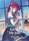 YURI IS MY JOB GN VOL 05 (MR)