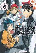 HINAMATSURI GN VOL 06