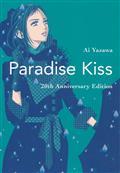 PARADISE KISS 20TH ANNIV ED GN