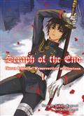 SERAPH OF END GUREN ICHINOSE RESURRECTION AT 19 NOVEL