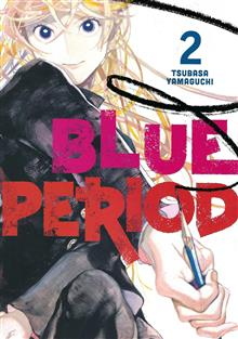 BLUE PERIOD GN VOL 02
