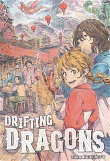 DRIFTING DRAGONS GN VOL 07