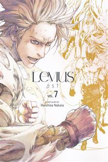 LEVIUS EST GN VOL 07