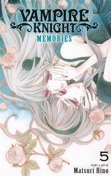 VAMPIRE KNIGHT MEMORIES GN VOL 05
