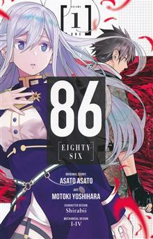 86 EIGHTY SIX GN VOL 01