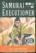 SAMURAI EXECUTIONER TP VOL 03 (MR)
