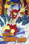 REIKO THE ZOMBIE SHOP VOL 1 TP