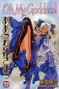 OH MY GODDESS VOL 22 RTL TP