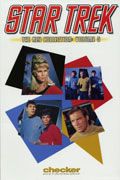 Star Trek: The Key Collection Volume 5